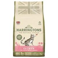 Harringtons Complete Adult Dry Cat Food (Salmon) 2kg big image