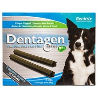 Dentagen Plaque Prevention Dog Chews big image