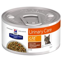 Hills Prescription Diet CD Tins for Cats (Stew with Chicken & Vegetables) big image