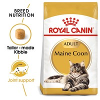 Royal Canin Maine Coon Adult Cat Food big image