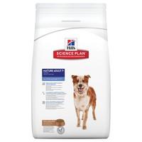 Hills Science Plan Mature 7+ Active Longevity Medium Adult Dog Food (Lamb) big image