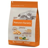 Nature's Variety Selected Dry Cat Food (Free Range Chicken) big image