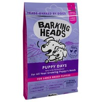 Barking Heads Complete Puppy Dry Large Dog Food (Puppy Days) 12kg big image