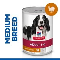 Hills Science Plan Adult 1-6 Medium Breed Wet Dog Food Tins (12 x 370g) big image