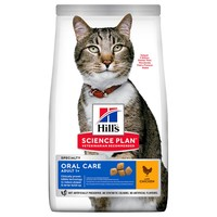 Hills Science Plan Oral Care Adult Dry Cat Food (Chicken) big image