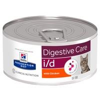 Hills Prescription Diet ID Tins for Cats big image