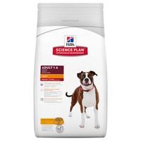 Hills Science Plan Light Medium Adult Dog Food (Chicken) big image