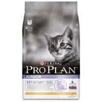 Purina Pro Plan OptiStart Junior Kitten Food (Chicken) big image