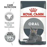 Royal Canin Oral Care Adult Cat Food big image