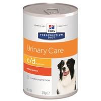 Hills Prescription Diet CD Tins for Dogs big image