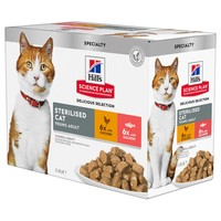 Hills Science Plan Young Adult Sterilised Cat Food Pouches (Chicken & Salmon) big image