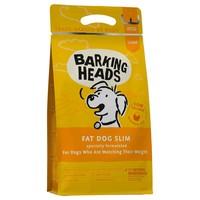 Barking Heads Complete Adult Dry Dog Food (Fat Dog Slim) big image