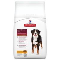 Hills Science Plan Advanced Fitness Large Adult Dog Food (Chicken) 12Kg big image