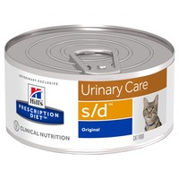 Hills Prescription Diet SD Tins for Cats big image