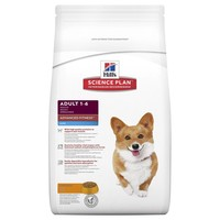 Hills Science Plan Advanced Fitness Mini Adult Dog Food (Chicken) big image