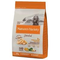 Nature's Variety Selected Dry Medium/Maxi Adult Dog Food (Free Range Chicken) big image