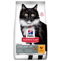 Hills Science Plan Sterilised Mature Adult 7+ Dry Cat Food (Chicken) big image