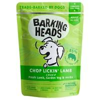 Barking Heads Adult Wet Dog Food Pouches (Chop Lickin' Lamb) big image