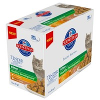 Hills Science Plan Healthy Development Kitten Food Pouches (Poultry Selection) big image