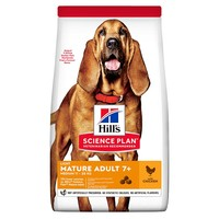 Hills Science Plan Mature Adult 7+ Light Medium Breed Dry Dog Food (Chicken) big image