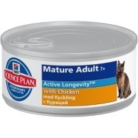 Hills Science Plan Mature 7+ Adult Cat Food Tins 24 x 85g (Chicken) big image
