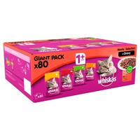 Whiskas 1+ Adult Cat Wet Food Pouches in Gravy (Meaty Selection) big image