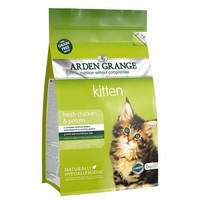 Arden Grange Grain Free Kitten Food (Chicken & Potato) big image