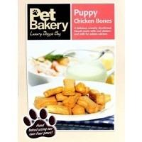 Pet Bakery Puppy Chicken Bones 240g big image