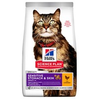 Hills Science Plan Sensitive Stomach & Skin Adult Dry Cat Food (Chicken) big image