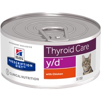 Hills Prescription Diet YD Tins for Cats big image