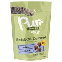 Wagg Purr Tasty Cat Treats with Hairball Control 60g big image