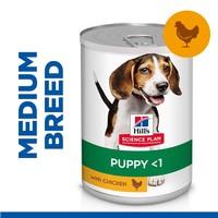 Hills Science Plan Puppy <1 Medium Breed Wet Dog Food Tins (Chicken) big image