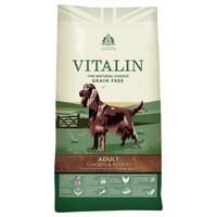Vitalin Grain Free Adult Dry Dog Food (Chicken & Potato) big image