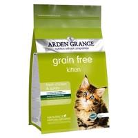 Arden Grange Grain Free Kitten Dry Food (Chicken & Potato) big image