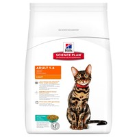 Hills Science Plan Light Adult Cat Food (Tuna) big image
