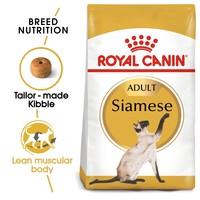 Royal Canin Siamese Adult Cat Food big image