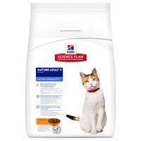 Hills Science Plan Active Longevity 7+ Dry Food for Mature Adult Cats (Chicken) big image