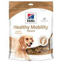 Hills Healthy Mobility Dog Treats 220g big image
