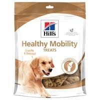 Hills Healthy Mobility Dog Treats 220g big image