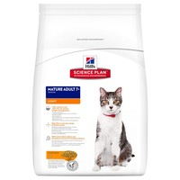 Hills Science Plan Light Mature 7+ Adult Cat Food (Chicken) big image
