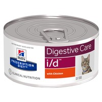 Hills Prescription Diet ID Tins for Cats big image