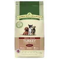 James Wellbeloved Adult Dog Small Breed Dry Food (Turkey & Rice) big image