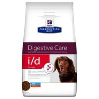 Hills Prescription Diet ID Stress Mini Dry Food for Dogs big image