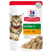 Hills Science Plan Feline Kitten Food Pouches (12 x 85g) big image