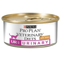 Purina Pro Plan Veterinary Diets UR St/Ox Urinary Wet Cat Food Tins (Turkey) big image